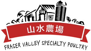 Fraser Valley Specialty Poultry
